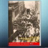 Подготовка за тест №2. История и цивилизация. САЩ (1919-1939)