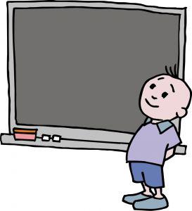 Входно ниво по български език за 7 клас