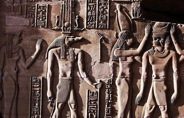 Древен Изток и Древен Египет- тест